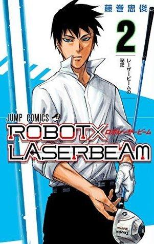 ROBOT × LASERBEAM 2