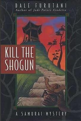 Mata al Shogun