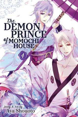 El Príncipe Demonio de la Casa Momochi, Vol. 4