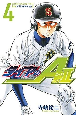 ダ イ ヤ の Un acto II 4 [Daiya no A Act II 4]