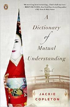 Diccionario de comprensión mutua
