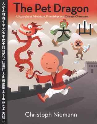 El dragón del animal doméstico: Una historia sobre la aventura, la amistad, y los caracteres chinos