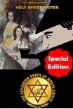 La Soberana Orden de Montecristo: Nuevas Aventuras Descubiertas de Sherlock Holmes (Edición Especial) (El Conde de Montecristo)