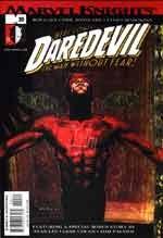 Daredevil, vol. 3.5: Reproducción a la cámara
