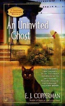 Un fantasma no invitado