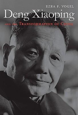 Deng Xiaoping y la transformación de China