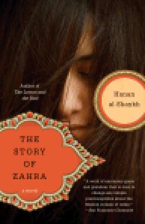 La historia de Zahra