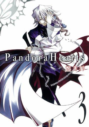 Pandora Hearts, Volumen 03